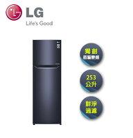LG電冰箱推薦到LG   253L 上下雙門 直驅變頻冰箱 星曜藍 GN-L307C就在映象商城推薦LG電冰箱