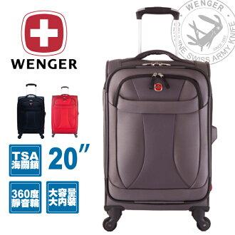 登機箱 WENGER 行李箱 20吋 新輕量系列 瑞士軍刀 旅行箱-多色 WE-7208U20