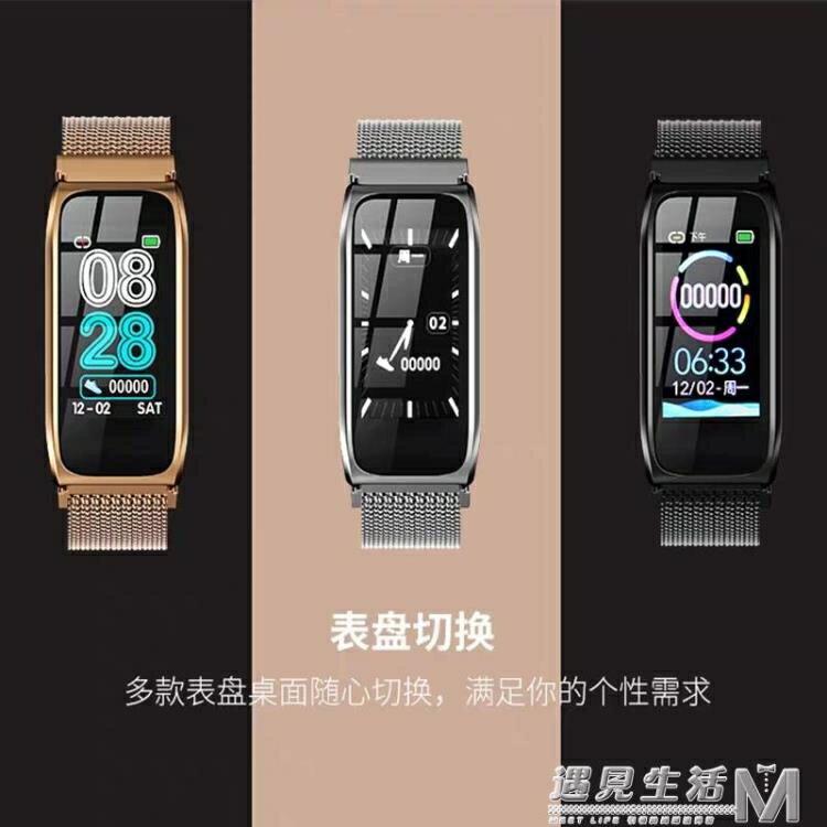 通用華為運動智慧手環手表高精準監測睡眠健康計步器蘋果 雙十一全館免運