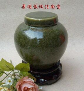 陶瓷工藝品 單色茶葉末釉瓷器 顏色釉小蓋罐 食品罐