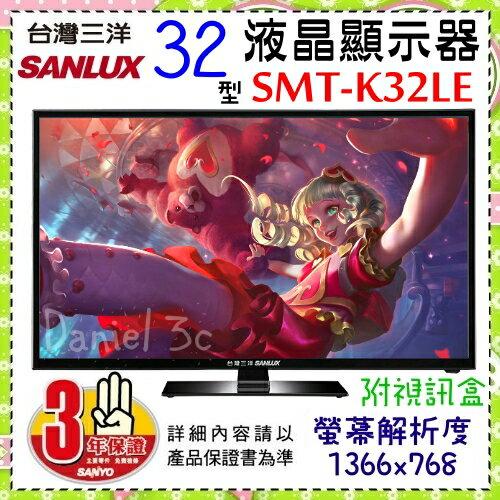 ~SANLUX 三洋~32型LED液晶顯示器~SMT~K32LE~附視訊盒 節能省電