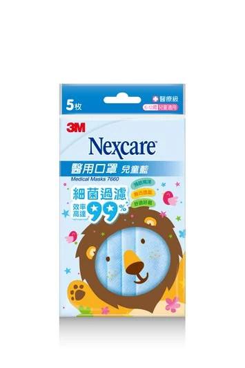 3M 醫用口罩 7660 兒童醫用拋棄式口罩-台灣製造 (藍色/粉色) 5入/包