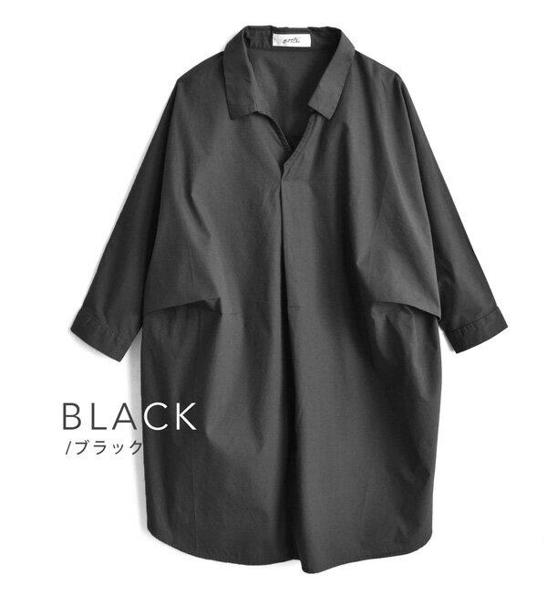 e-zakka 七分袖長版休閒襯衫 / 黑色款-日本必買 日本樂天代購 4