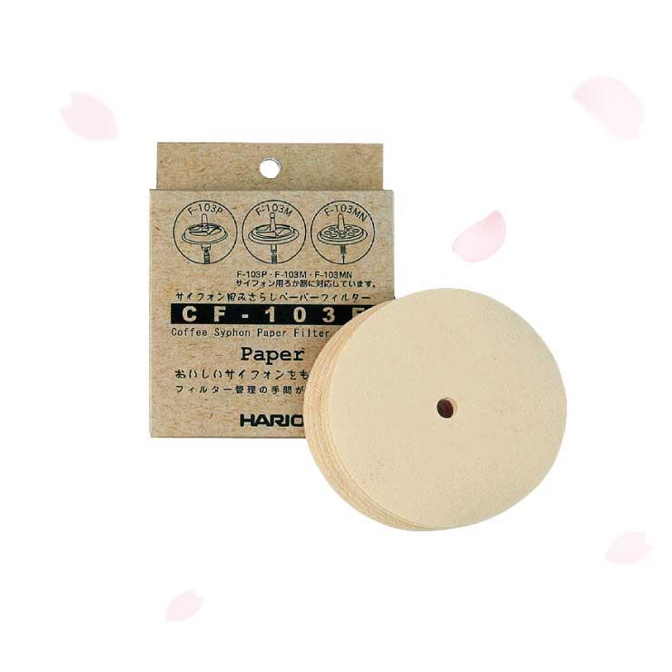 HARIO 虹吸式咖啡壺專用濾紙/100張入/CF-103E