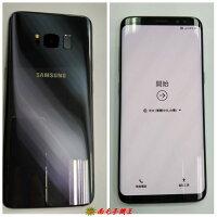 Samsung 三星到↑南屯手機王↓Samsung Galaxy S8 薰紫灰【中古機】宅配免運費