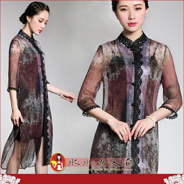 【水水女人國】~優雅中國風~幸福夏影~一縷清風。復古水墨印花真絲改良式時尚修身七分袖兩件式旗袍上衣.外套