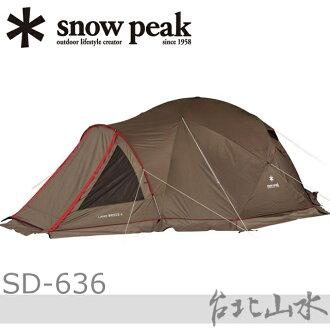 Snow Peak SD-636 六人寢帳/Landbreeze 6 寢室帳 /露營帳篷/蒙古包帳篷/日本雪峰
