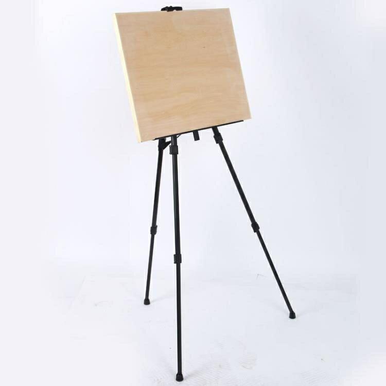折疊金屬鐵畫架 產品展示 三角展架 畫板架 寫生畫夾