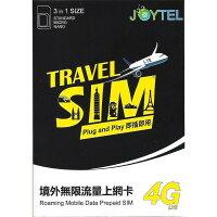 日本上網推薦sim卡吃到飽/wifi機網路吃到飽,日本上網sim卡吃到飽推薦到JOYTEL日本Softbank 4G LTE 5天10GB 4G LTE 吃到飽上網卡