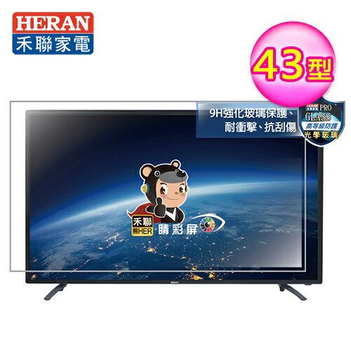 HERAN禾聯43型耐衝擊強化玻璃LED液晶顯示器HD-43GA5【三井3C】
