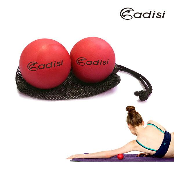 ADISI 瑜珈按摩球 AS16179 (2入) / 城市綠洲 (橡膠.皮拉提斯.體適能.無毒.環保)