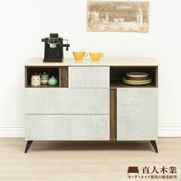 【日本直人木業】TINO清水模風格120CM天然原石面廚櫃