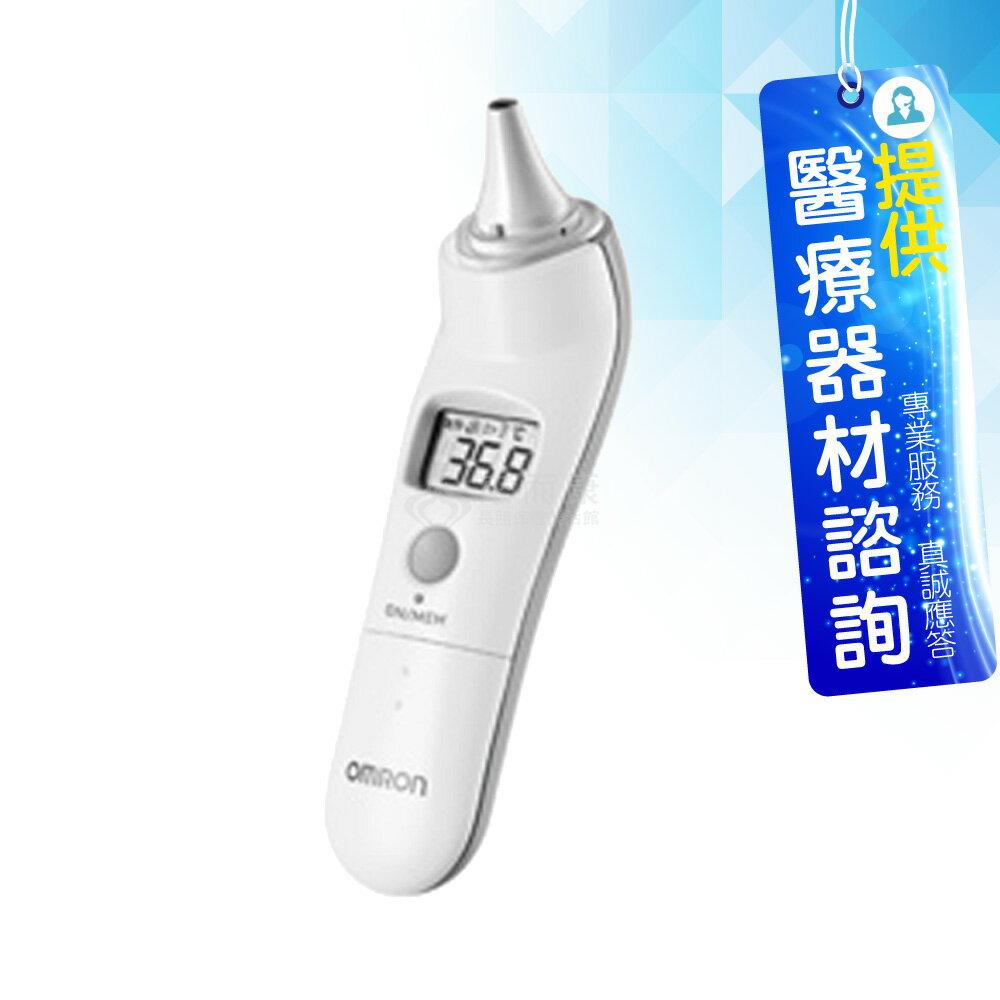 來而康 歐姆龍 紅外線耳溫槍 MC-523 (含21個耳套) 體溫計