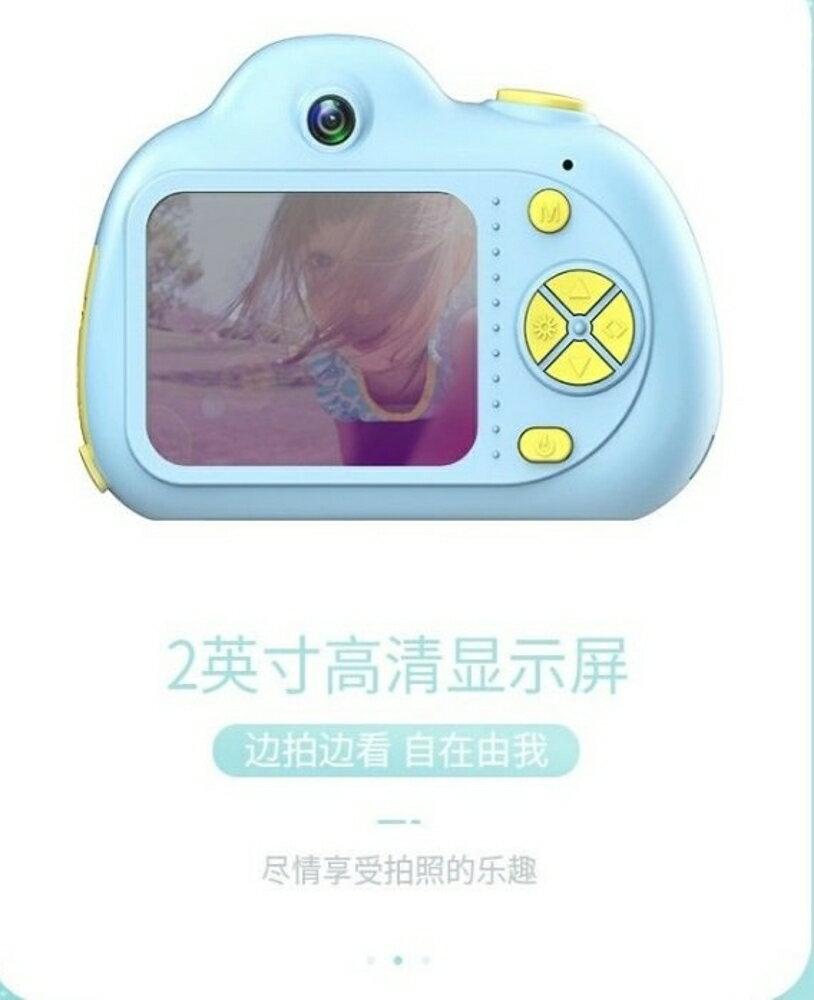 【限量出清】送16g+四代 兒童迷你防摔相機 可愛兒童數位相機迷你雙鏡頭攝影機 BSMI合格 4