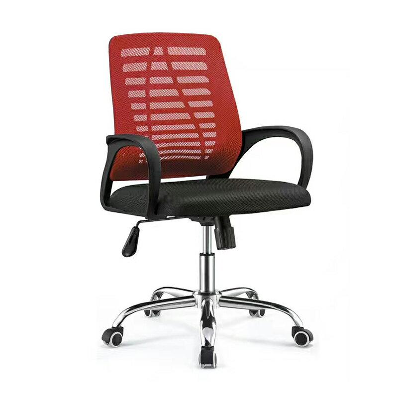 電腦椅 電腦椅辦公椅職員椅椅子人體工程靠背椅 家用網布可升降轉椅『XY14948』