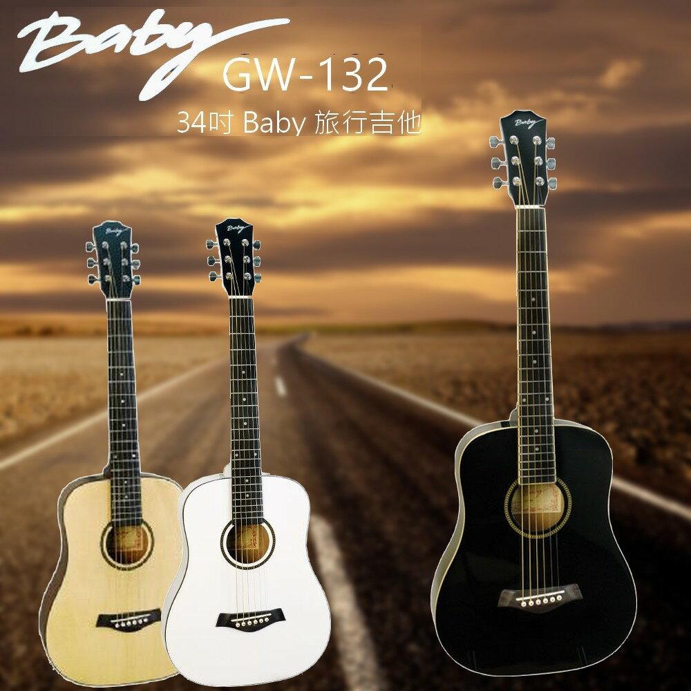 【非凡樂器】Baby GW-132 34吋旅行吉他 黑色