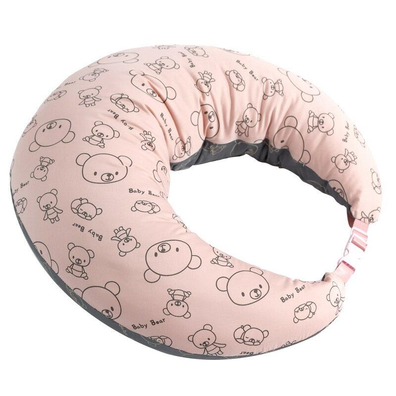 全新枕套升級上市哺乳枕月亮枕孕婦枕靠枕寶寶學坐枕