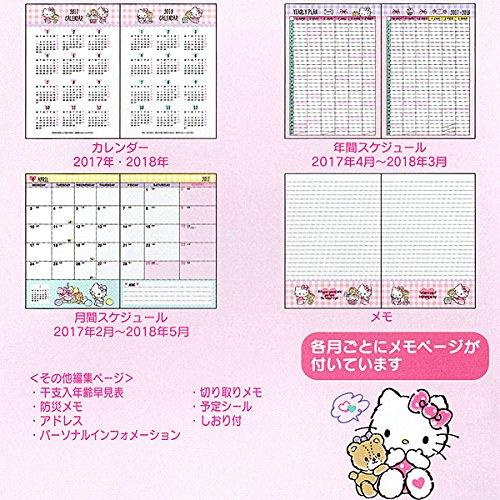 Hello Kitty2017年曆手冊B6,年曆 / 月曆 / 日曆 / 黃道吉日 / 黃曆 / 農民曆 / 行事曆,X射線【C607381】 2