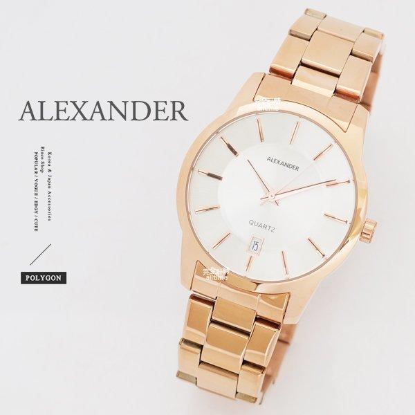 ~完全計時~手錶館│ALEXANDER 亞歷山大 極簡品味 工業風 k3085系列 玫瑰金