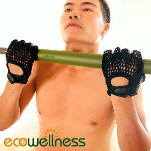 【ecowellness】室內門框單槓C010-265(引體向上+伏地挺身+仰臥起坐)門上強力吊單槓.運動健身器材.推薦哪裡買