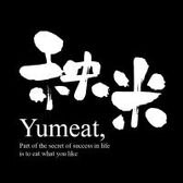 秧米yumeat Pickup店