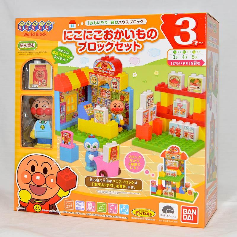 麵包超人 大型便利超商 積木組 日本帶回正版商品 3歲以上