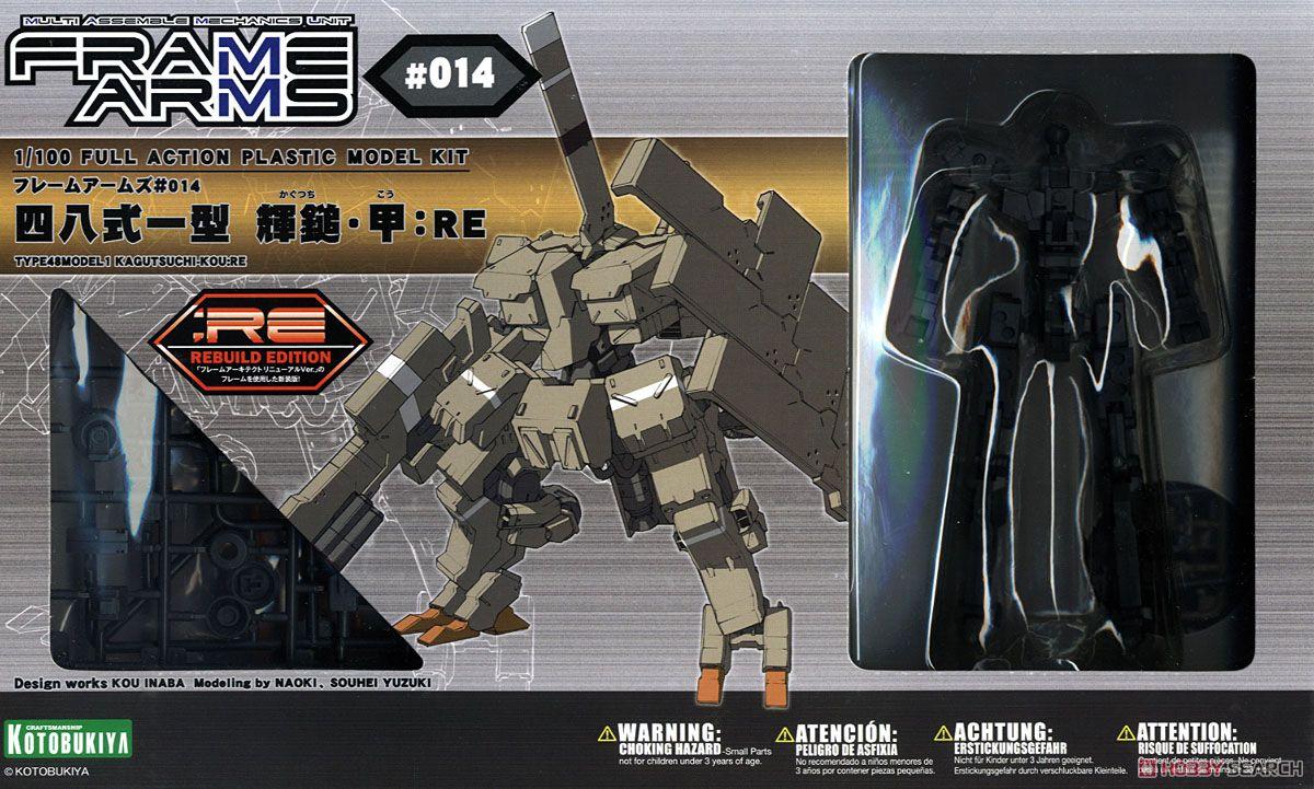 ◆時光殺手玩具館◆ 現貨 組裝模型 模型 FRAME ARMS 骨裝機兵 四八式一型 輝鎚・甲:RE 新生改良版