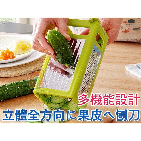 ORG《SD0875》最新款~四面立體設計 可摺疊 刨刀 刨絲器 切絲器 切塊器 刨絲刀 切片器 廚房用品 削皮器 去皮