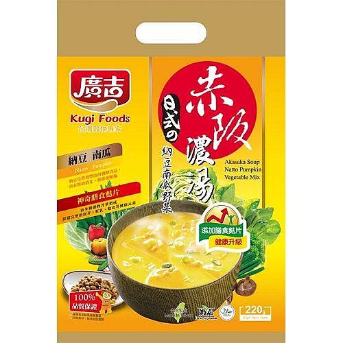 廣吉赤阪濃湯-納豆南瓜野菜22g*10包【愛買】