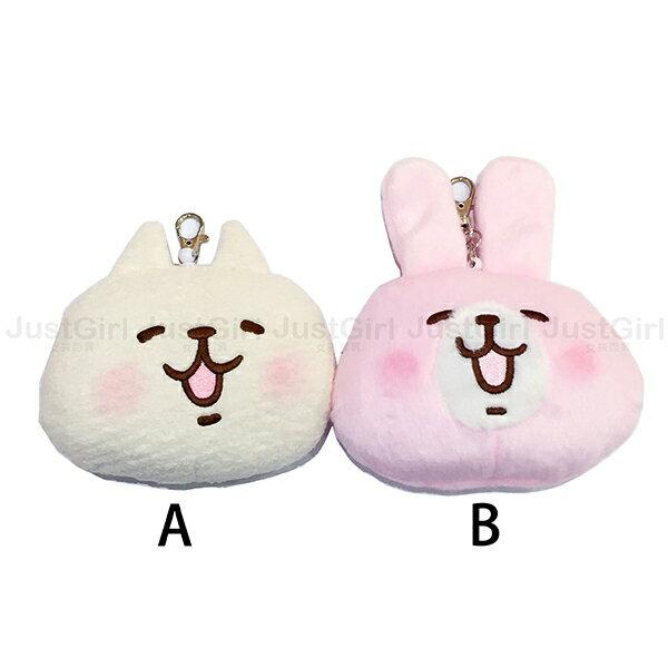 LINE 卡娜赫拉的小動物 粉紅兔兔與P助 票卡套票卡夾 證件套優遊卡套 絨毛伸縮 文具 正版日本進口 JustGirl