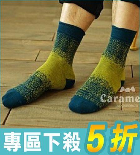 男士點紗漸變短 全棉拼色 韓版棉襪 顏色隨機【AF02122】i-Style居家生活襪子