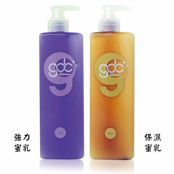 gdc 卡默光纖強力/補水蜜乳 300ml【櫻桃飾品】 【25139】