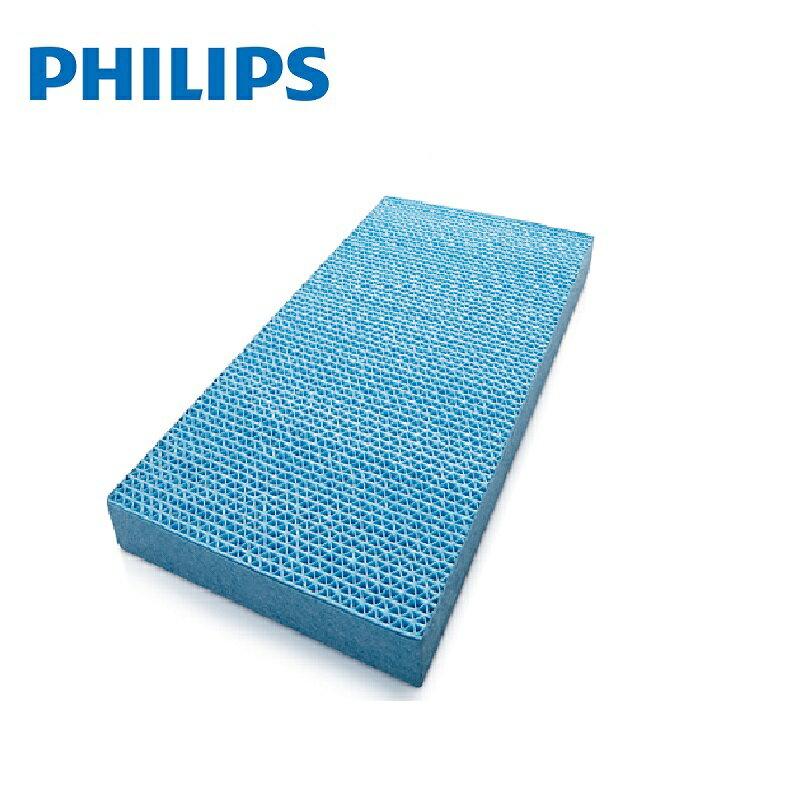 飛利浦 PHILIPS 空氣加濕機專用加濕濾網(AC4155)