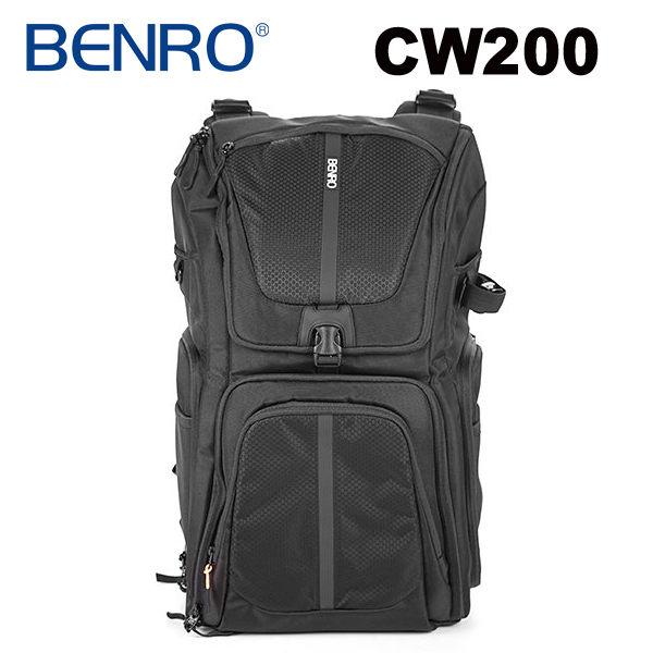 【BENRO百諾】CW200 酷行者系列雙肩攝影背包-2色(可放10吋平板電腦IPAD)
