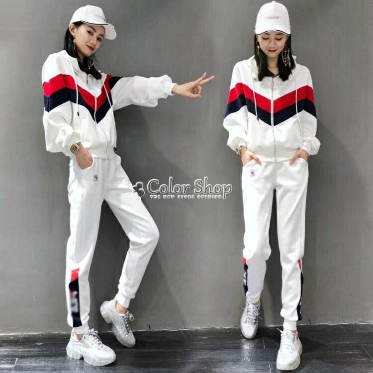 運動服套裝女春秋裝2020新款時尚洋氣休閒寬鬆顯瘦衛衣兩件套 新年禮物全館免運