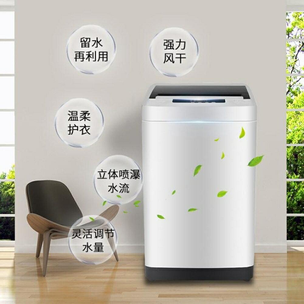 海信 XQB70-H3568 洗衣機全自動家用7公斤波輪小型脫水  名購居家  ATF  220v 新春鉅惠