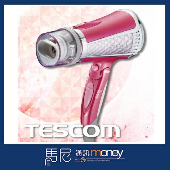 TESCOM負離子吹風機TID960TW速乾吹風機大風量雙氣流風罩負離子【馬尼行動通訊】