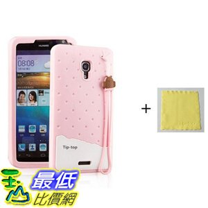 [106美國直購] Fabitoo Huawei 手機殼 Ascend Mate 2 case, 3D Cute Cartoon Huawei Ascend Mate 2 Mate II Silicone Pink