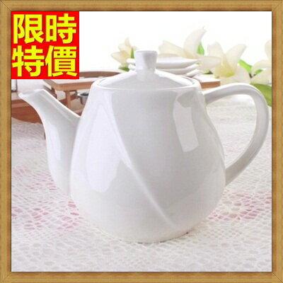 ☆下午茶茶具含茶壺咖啡杯組合-4人歐式浮雕高檔創意骨瓷茶具69g68【獨家進口】【米蘭精品】