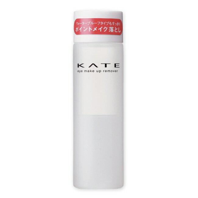 KATE 凱婷 眼部 卸粧液 100ml