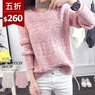 彩織麻花針織衫-eFashion 預【C10609900】 0