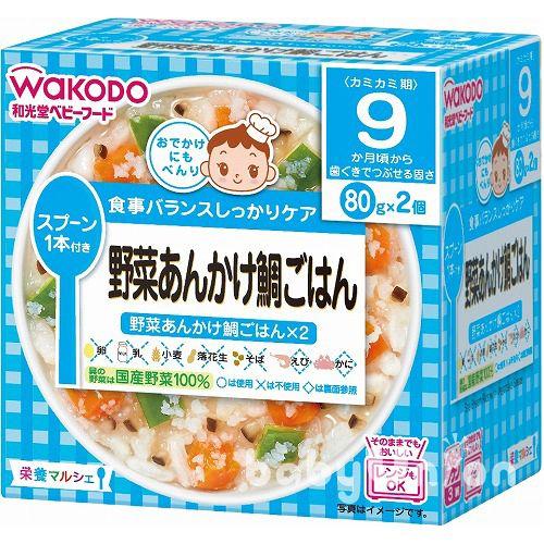 *R系列買六送一* Wakodo和光堂 - R31 蔬菜鯛魚飯 9m (每周進貨效期有保障) 0