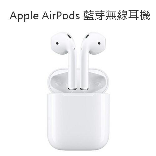 飛訊部落:AppleAirPods原廠藍芽無線耳機