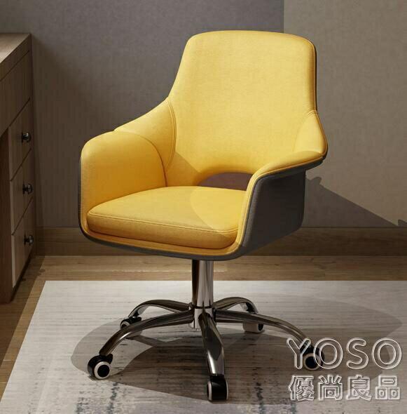 電腦椅 家用椅子座椅轉椅人體工學椅辦公椅主播遊戲椅電競椅  『快速出货』YJT
