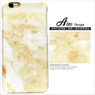 3D感 高清 大理石 米黃 雲紋 iPhone 6 6S Plus 手機殼 硬殼 保護殼 磨砂殼 AIZO Design【C0826015】