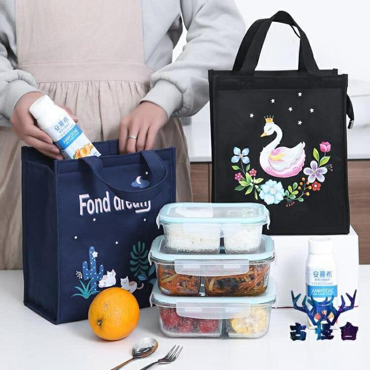 便當包鋁箔加厚裝飯盒保溫袋帆布帶飯菜帶飯手提袋子