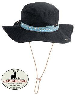 【CAPTAINSTAG鹿牌日本】大盤帽遮陽帽防曬帽-藍/UM-2520