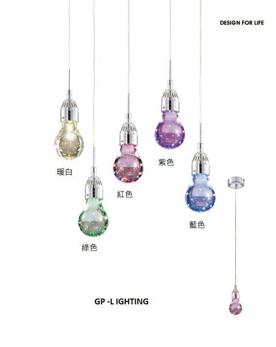 LED氣泡水晶球吊燈