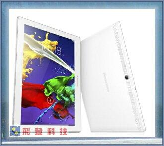 【4GLTE平板】聯想 Lenovo IdeaTab Tab2 A10-70L 10.1吋FHD四核平板(LTE版/16G) 公司貨 含稅開發票