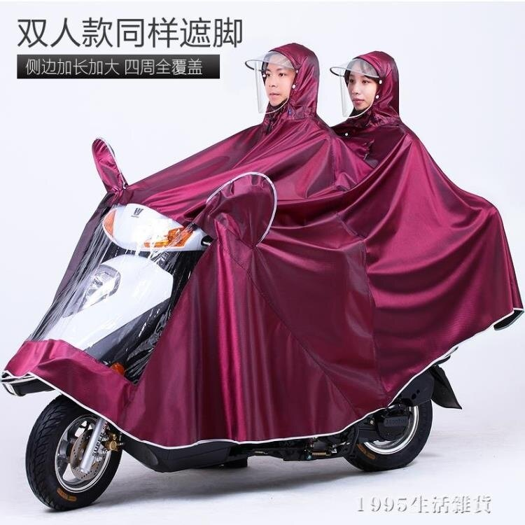雨衣 摩托車雨衣單人雙人男女成人電動自行車騎行加大加厚防水雨披  秋冬新品特惠
